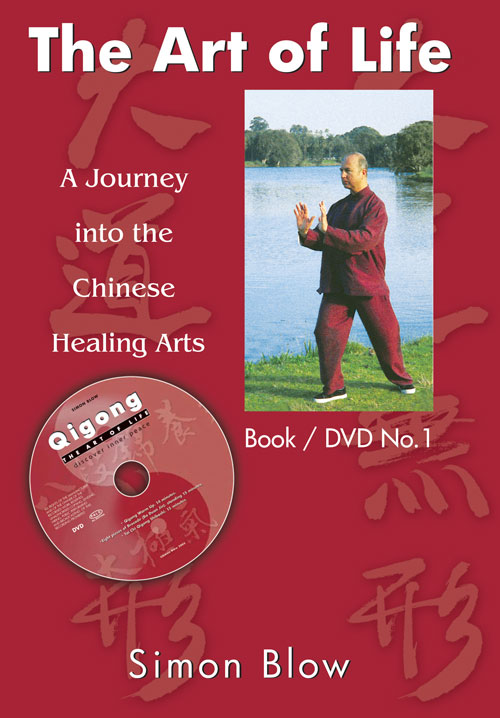 The Art of Life – Book / DVD no 1