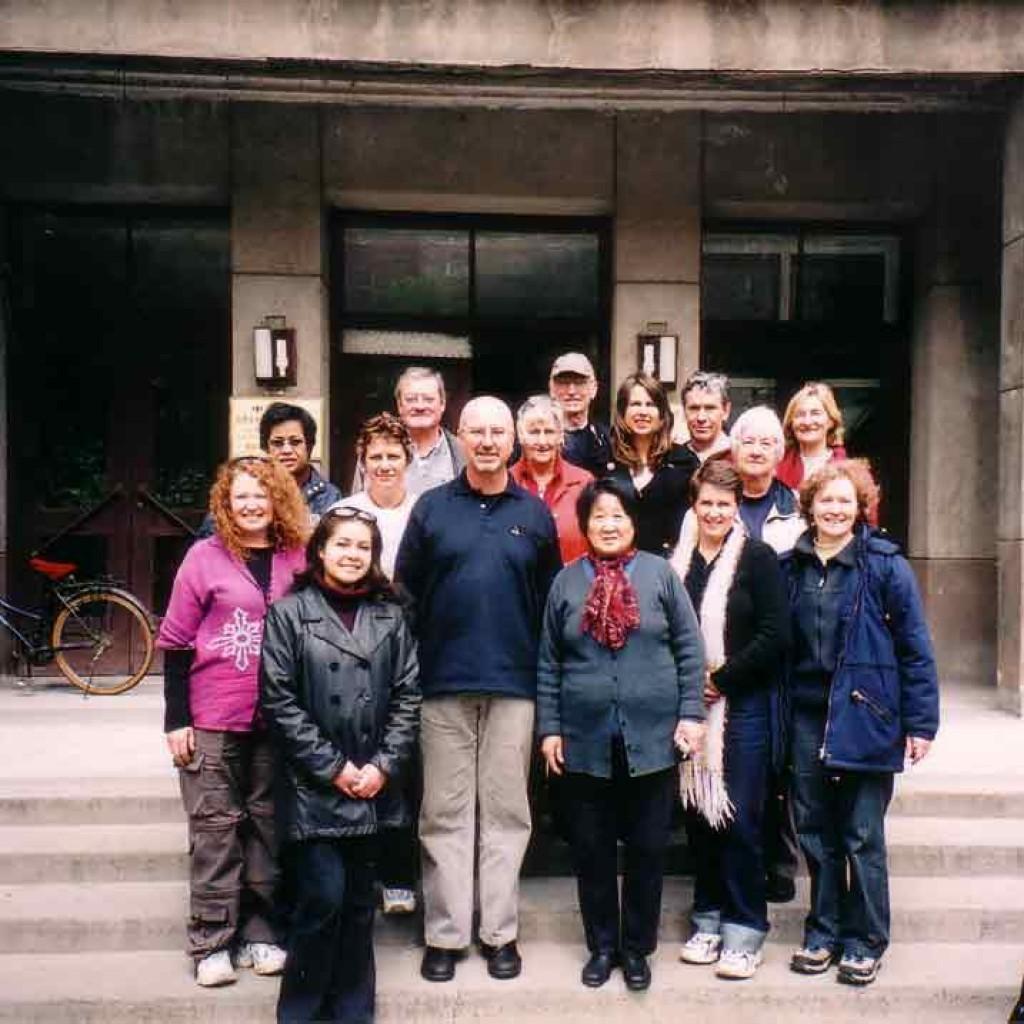 Qigong-study-tour-Beijing-University-Chinese-medicine-2007-simonblowqigong
