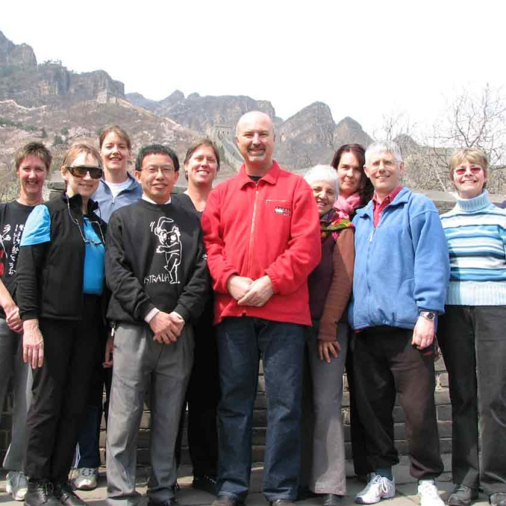 qigong research paper Paper presents such an innovative technique called  structure and property changes in certain materials  from non-qigong-related scientific research in that the.