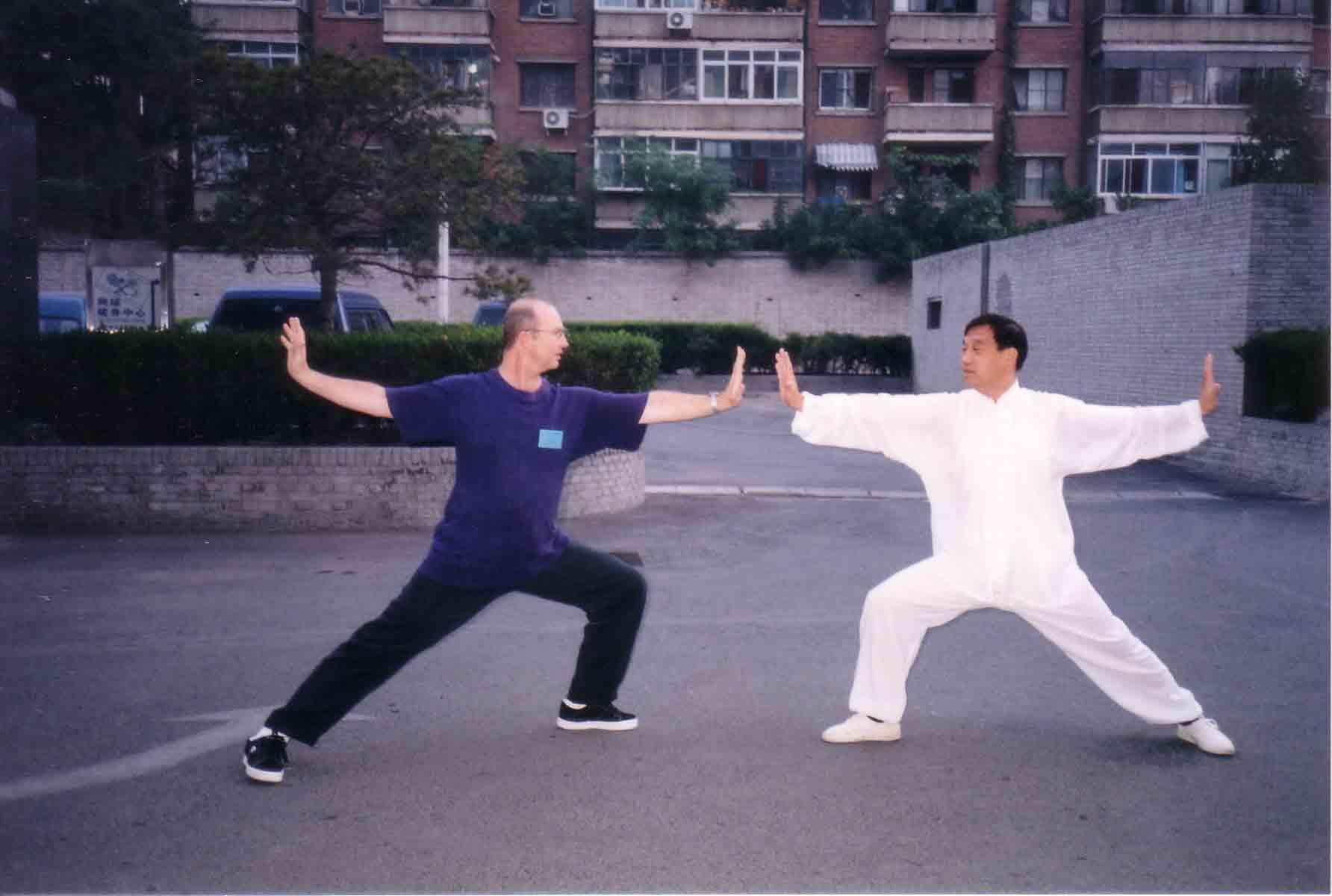 Simon-Blow-Qigong-Conference-WASMQ-1998-simonblowqigong