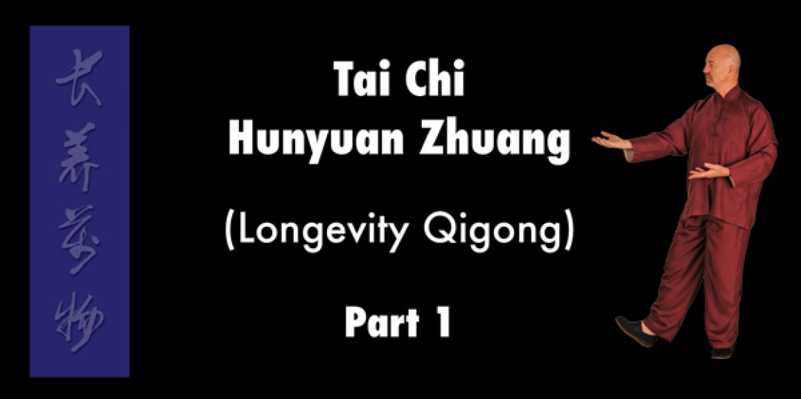 Wudang Longevity Qigong Section No 1 – Tai Chi Hunyuan Zhuang Qigong