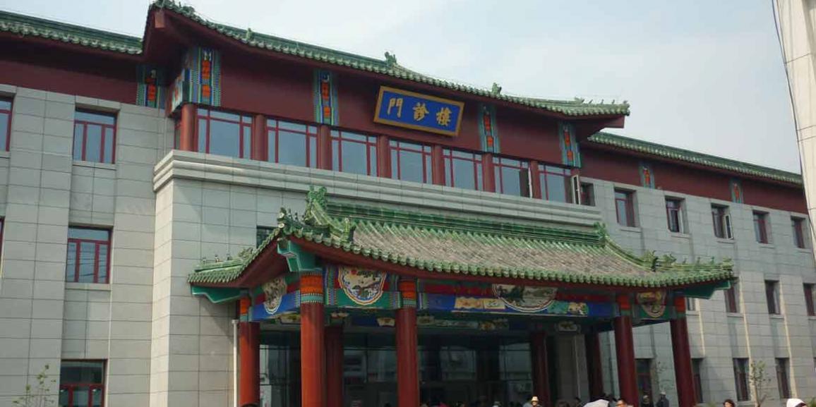 Studying Medical Qigong at the Xiyuan Hospital