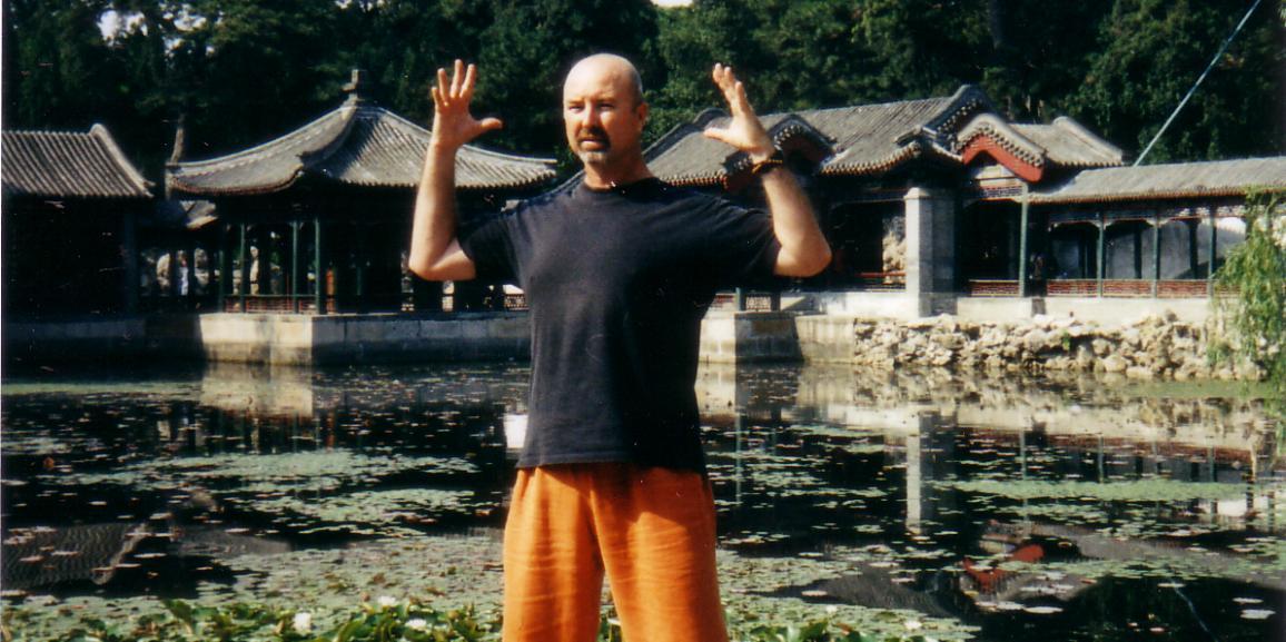 Qigong Absorbing the Essence