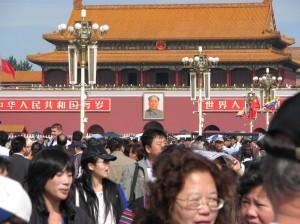 Beijing-2008-Qigong-study-tour-simonblowqigong.com