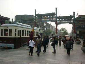 Beijing-2010-Qigong-study-tour-simonblowqigong.com