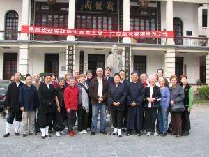 Changchun-Daoist-Temple-Wuhan-Qigong-study-tour-2009-simonblowqigong.com