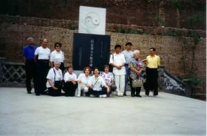 Chenjiagou-Tai-Chi-China-tour-1995-simonblowqigong.com