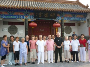 Dayangong-Training-tour-Luyi-2010-h-simonblowqigong.com
