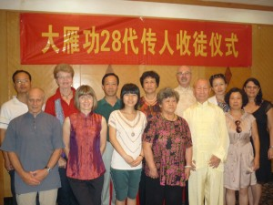 Dayangong-initiation-ceremony-2012-simonblowqigong.com