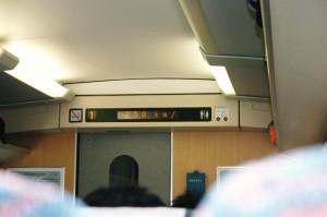 Fast-train-2009-4-Qigong-study-tour-simonblowqigong.com
