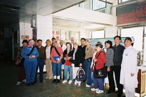 Hospital-Hohhot-2005-Qigong-study-tour-simonblowqigong.com