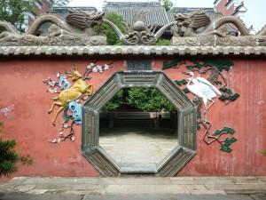 Longhushan-2012-1-Qigong-study-tour-simonblowqigong.com