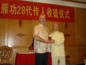 Master-Chen-Simon-Blow-Initiation-Ceremony-dayangong-Wuhan-2012-simonblowqigong.com