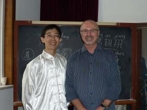 Master-Shen-Simon-Blow-Shnaghai-Qigong-Research-Insitute-2012-Qigong-study-tour-simonblowqigong.com