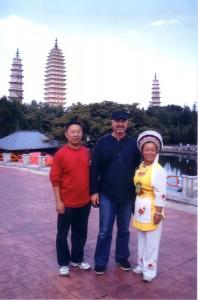 Qigong-Study-tour-2006-a1-simonblowqigong.com
