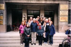Qigong-study-tour-Beijing-University-Chinese-medicine-2007-simonblowqigong.com