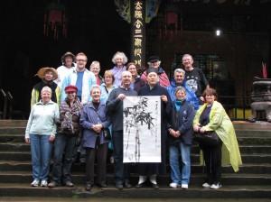 Qingchengshan-2007-6-Qigong-study-tour-simonblowqigong.com
