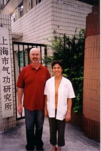 Shanghai-qigong-research-institute-2005-qigong-study-tour-simonblowqigong.com