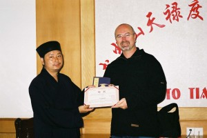 Simon-Blow-Certificte- Wudangshan-2004-simonblowqigong.com