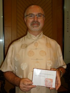 Simon-Blow-Dayangong-initiation-papers-2012-simonblowqigong.com