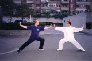 Simon-Blow-Qigong-Conference-WASMQ-1998-simonblowqigong.com