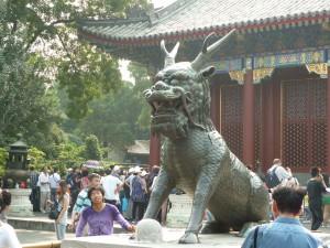 Summer-Palace-beijing-2012-Qigong-study-tour-simonblowqigong.com