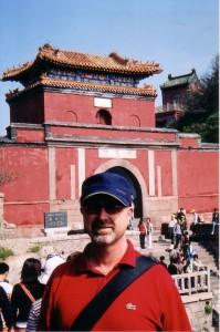 Taishan-Simon-Blow-2005-Qigong-study-tour-simonblowqigong.com