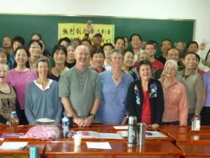 U3A-Xian-2010-Qigong-study-tour-simonblowqigong.com