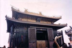 Wudangshan-Golden-temple-2005-Qigong-study-tour-simonblowqigong.com