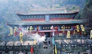 Wudangshan-Purple Cloud-Temple-Qigong-study-tour-2005-simonblowqigong.com