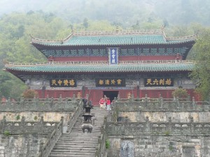 Wudangshan-Qigong-study-tour-2009-e-simonblowqigong.com