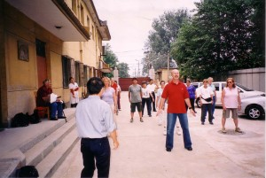 Xiyuan-Hospital-2005-1-Qigong-study-tour-simonblowqigong.com