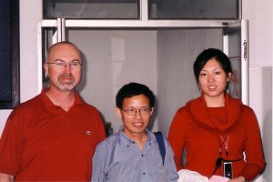 Xiyuan-Hospital-2005-qigong-study-tour-simonblowqigong.com