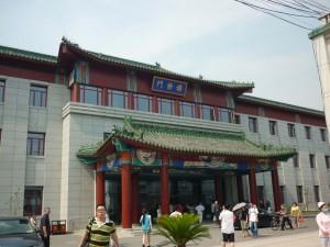 Xiyuan-Hospital-2013-simonblowqigong.com