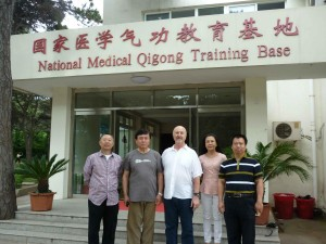 Hebei-Medical-Qigong-Hospital-2014-simonblowqigong.com
