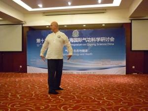 Qigong-Conference-Shanghai-1-Dayangong-simonblowqigong.com