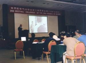 Qigong-Conference-WASMQ-Beijing-2004-simonblowqigong.com