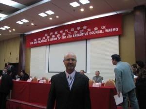 Qigong-Conference-WASMQ-Simon-Blow-2007-simonblowqigong.com