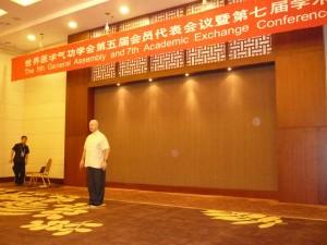 Qigong-Confernce-WASMQ-Beijing-2012-Dayangong-simonblowqigong.com