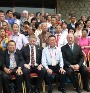 WASMQ-Conference-2014-Beijing-simonblowqigong.com