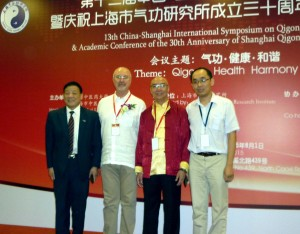 Shanghai-Qigong Institute-Conference-2015-training-tour-simonblowqigong.com