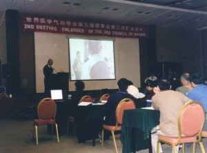 Qigong-Conference-WASMQ-Beijing-2004-simonblowqigong