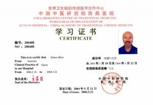 Simon-Blow-Certificate-Xiyuan-Hospital-2004-simonblowqigong